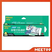 3M 淨呼吸 捲筒式靜電空氣濾網 淨化級 9808-RV