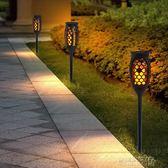 太陽能草坪燈花園別墅戶外庭院燈防水Led地插燈  創想數位igo