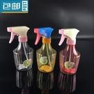 振興噴壺小型300ML噴霧瓶家務清潔園藝噴水壺消毒水噴灑器 小明同學