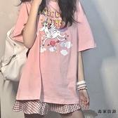 可愛短袖T恤元氣少女夏韓版潮BF學生寬松百搭半袖上衣服【毒家貨源】