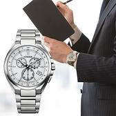 CITIZEN 星辰 光動能萬年曆電波計時手錶 CB5040-80A