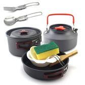 野餐餐具 MUXINCAMP野餐燒烤戶外野營鍋具炊具便攜組合套鍋餐具 2-3人 俏女孩