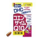 DHC輔酶Q10(30日份)【康是美】...