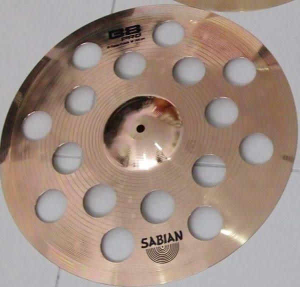 凱傑樂器 SABIAN 18吋 B8 PRO O-ZONE 銅鈸