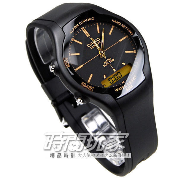CASIO卡西歐 AW-90H-9E 雙顯錶 黑金配色 黑面 黑色橡膠 37mm 男錶 AW-90H-9EVDF