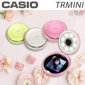 新上市 Casio TR MINI 聚光蜜粉機 自拍神器TRMINI 公司貨送原廠皮套