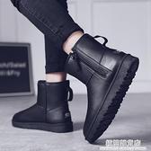短靴冬季男鞋加絨保暖棉鞋一腳蹬馬丁棉靴男士東北雪地靴面包加厚防水 雙十二全館免運