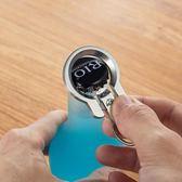 鑰匙扣開瓶器 純手工304不銹鋼多功能鑰匙環男腰掛汽車鑰匙鍊掛件 俏女孩