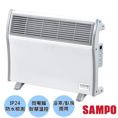 結帳價【聲寶SAMPO】浴室/臥房兩用電暖器HX-FH10R