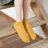 5雙裝純色襪子女全棉低幫襪簡約百搭女襪【不二雜貨】