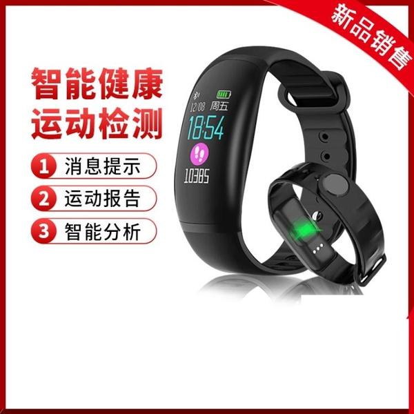 智慧藍芽彩屏運動防水手環黑色安卓iOS測手錶 童趣屋