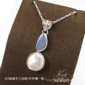 銀飾純銀項鍊天然蛋白石Opal 澳洲國寶天然珍珠925 純銀寶石單墜KATE 銀飾