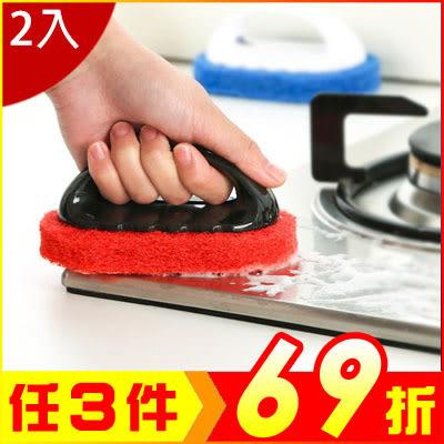 帶手柄浴缸清潔刷/浴室刷地板刷海綿刷2入(顏色隨機)【AE04252-2】99愛買生活百貨