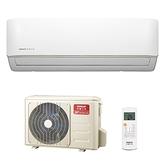 台灣三洋 SANLUX 6-7坪冷暖變頻分離式冷氣 SAC-V41HFA / SAE-V41HFA