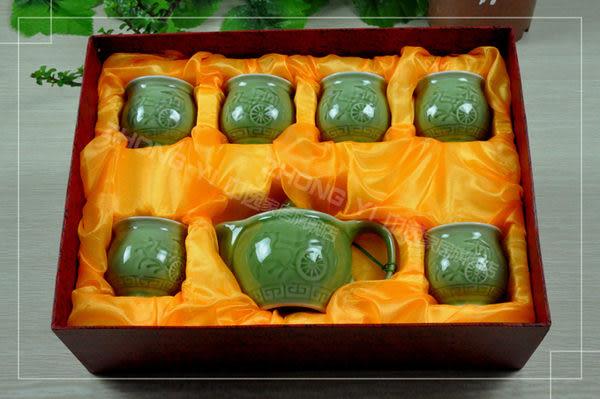 中逸 7件雙層隔熱活瓷茶具套裝 凹雕馬車