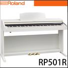 【非凡樂器】Roland RP501R ...