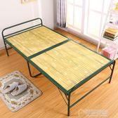 折疊床竹板床折疊床單人辦公室午休床1.2/1.5米雙人床家用簡易竹床板床   草莓妞妞
