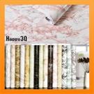 大理石紋壁紙加厚PVC防油防水自黏壁貼牆紙櫃子家具翻新-寬122CM【AAA2880】預購