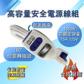 威電 WT-2122-6 1開2插2孔延長線 1入