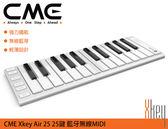【小麥老師 樂器館】新款現貨 CME Xkey Air 25 25鍵 藍牙無線 MIDI 主控鍵盤 MIDI鍵盤