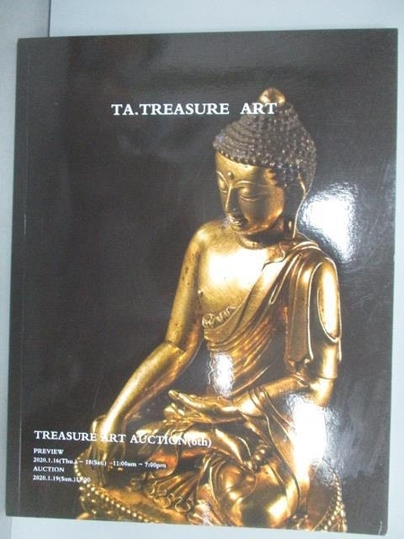 【書寶二手書T1/收藏_QNC】藝珍藝術TA. Treasure Art Auction(6th)_2020/1/19