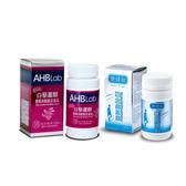 康健肽-強立鈣肽素PLUS膠囊(60顆/盒) +白藜蘆醇葡萄多酚組合膠囊(60顆/盒)