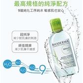 貝膚黛瑪平衡控油潔膚液250ml