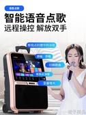 金正16寸廣場舞音響帶顯示屏幕大屏拉桿戶外演出無線話筒家用 (橙子精品)