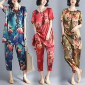 兩件套女民族風女裝夏裝新款大尺碼短袖印花上衣鬆緊腰褲子套裝
