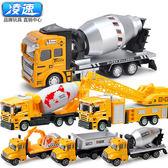 兒童玩具回力合金工程汽車模型套裝仿真挖掘機推土車叉車玩具 玩具車 模型車 室內玩具 兒童玩具