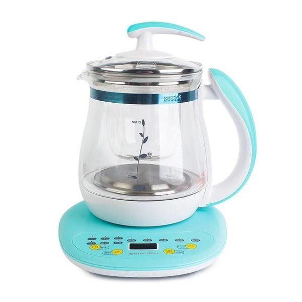 沖奶機 沖奶機恒溫調奶器玻璃熱水壺嬰兒智慧全自動暖奶機消毒泡奶機 快樂母嬰