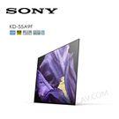 【竹北勝豐群音響】預購OLED  SONY KD-55A9F  4K HDR   日本製