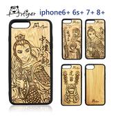 Artiger-iPhone原木雕刻手機殼-神明系列2(iPhone6Plus 6sPlus 7Plus 8Plus)