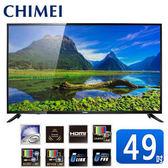 CHIMEI 奇美 49吋低藍光FHD液晶電視 TL-50A500~含運不含安裝