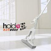 UdiLife hold拖/免沾手膠棉拖把 - C3206
