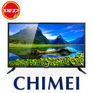 【CHIMEI奇美】32吋 無段式藍光調節LED液晶顯示器+視訊盒 TL-32A500(免運費 分期零利率)