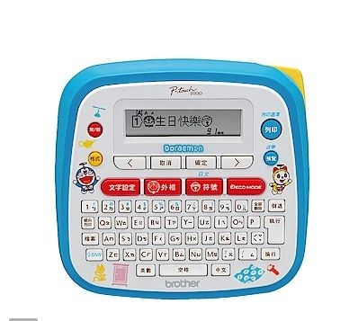 『新品上市』Brother PT-D200DR 哆啦A夢 創意自黏標籤機