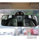 吸盤式車內后視鏡支架強力改裝汽車視野教練室內平面鏡鏡大 花樣年華