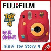Fujifilm Instax mini9 富士 玩具總動員 Toy Story 4  平行輸入  限量版本 可傑 現貨