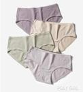 內褲女純棉全棉襠少女中腰女生日系女士無痕透氣三角短褲女褲 夏季新品