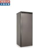 禾聯 188L 直立式冷凍櫃 四星急凍 高效冷流 HFZ-1862