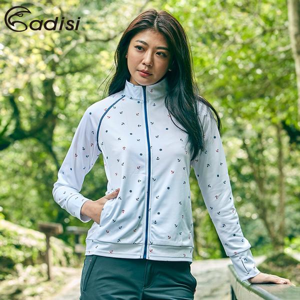 ADISI 女UPF50+防曬外套AJ1911085 (M-2XL) / 城市綠洲 (抗紫外線、吸濕速乾、防曬外套)