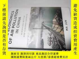 二手書博民逛書店The罕見Economics of Air Pollution