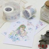 手賬貼紙裝飾和紙膠帶口紅貼紙裝飾日記手賬DIY【聚寶屋】