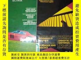二手書博民逛書店interational罕見photo technik(1982