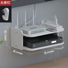 客廳置物架免打孔客廳電視牆上機頂盒架置物...