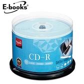 E-books 晶鑽版 52X CD-R 50片桶【愛買】