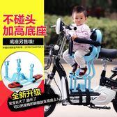 小天航電動車兒童座椅前置座電動踏板車摩托車電瓶車寶寶安全坐椅 IGO