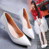 白色高跟鞋女細跟7cm禮服尖頭粉色小碼3-5公分工作職業淺口單皮鞋 千千女鞋