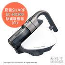 【配件王】日本代購 一年保 SHARP ...